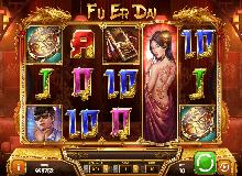 Fu Er Dai Slots